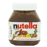 Nutella Chocolate Hazelnut Spread 26.5 ounce jar.  CLICK HERE FOR MORE DETAILS