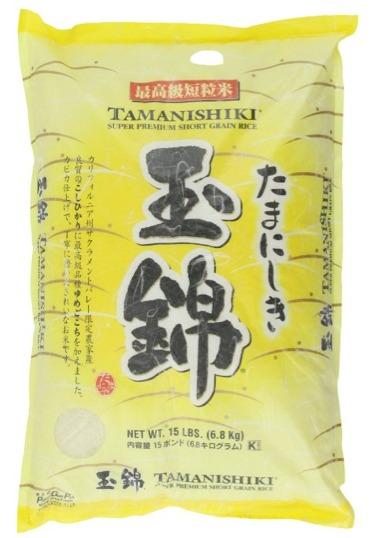 Tamanishiki Super Premium Short Grain Rice 15 pound bag