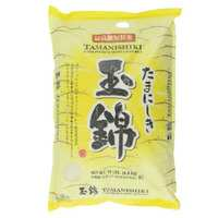 Tamanishiki Super Premium Short Grain Rice 15 pound bag.  CLICK HERE FOR MORE DETAILS